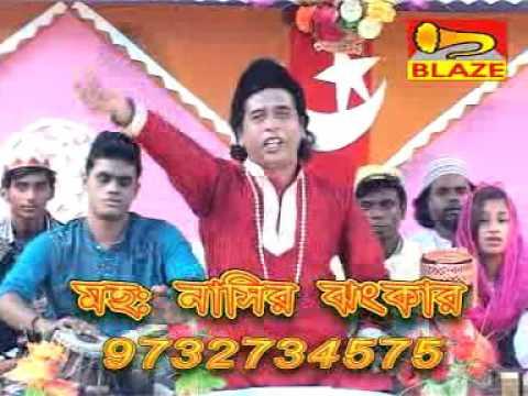 Bengali Qawwali :