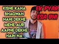 Tu Mera Dil Tu meri Jaan | Akele hum akele tum | 90s song | cover by Kaushal Kumar