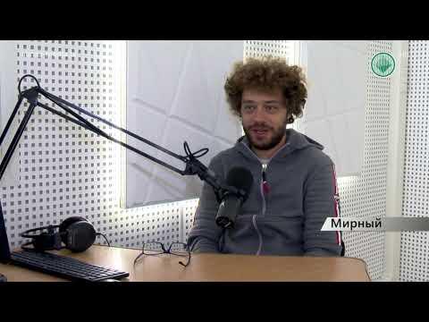 В Мирном побывал журналист и путешественник Илья Варламов