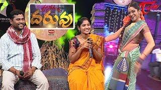 "Rasamayi ""DARUVU"" || Telugu Folk Songs || Episode 9 || Part 02"