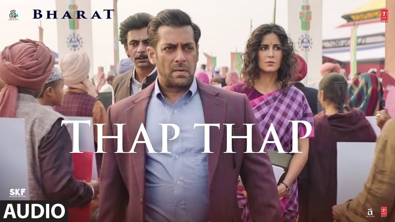 Full Audio: THAP THAP | Salman Khan, Katrina Kaif | Vishal, Shekhar Feat. Sukhwinder Singh Watch Online & Download Free