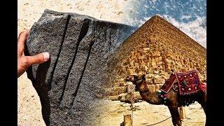 Descubierta Alta Tecnología en las Pirámides de Egipto