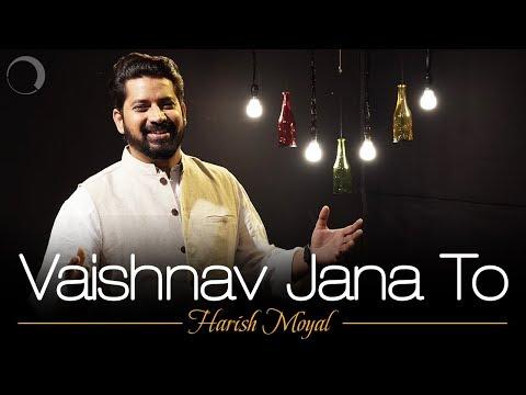 Vaishnav Jana To | Harish Moyal