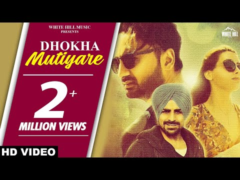 Dhokha Mutiyare (Full Song) Sakhowalia Feat. Bunty Bains | New Song Punjabi 2018 | White Hill Music