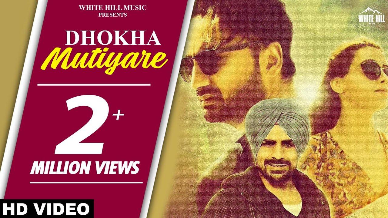 Dhokha Mutiyare (Full Song) Sakhowalia Feat  Bunty Bains | New Song Punjabi  2018 | White Hill Music