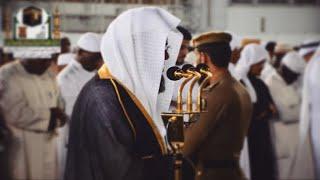 إصدار قرآني عالي الجودة || روائع مرئية لأجمل وأخشع تلاوات الشيخ سعود الشريم من صلوات الفجر || ١٤٤٠هـ