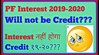 PF Interest 2019-2020 will not be Credit? Can I apply PF without PF Interest 2019-2020? PF Interest