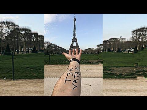 ТОЧИКО ДАР ПАРИЖ !!!! / PARIS
