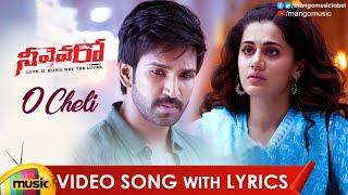 O Cheli Video Song with Lyrics | Neevevaro Songs | Aadhi Pinisetty | Kaala Bhairava | Mango Music