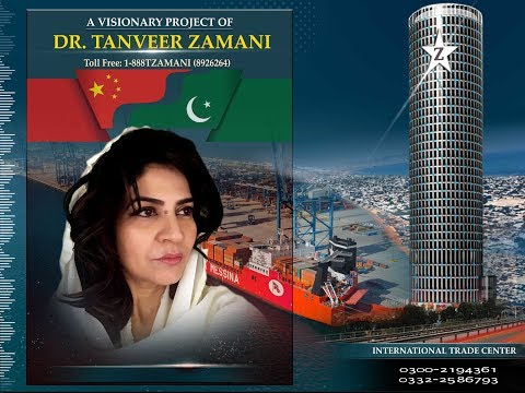 A Visionary Project of Dr.Tanveer Zamani