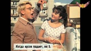 Киноляпы,- Операция Ы и другие приключения Шурика.