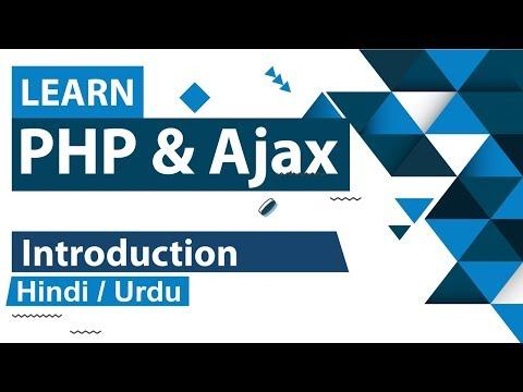 PHP Ajax Tutorial in Hindi / Urdu