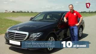 видео Активные системы безопасности автомобилей