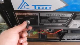 видео Бензиновый генератор ТСС SGG 5000 E (новая модель) с АВР