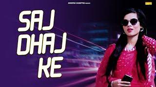 Saj Dhaj Ke | Monu Bachchas | Anshul | Latest Haryanvi Songs Haryanavi 2018 | Sonotek Music