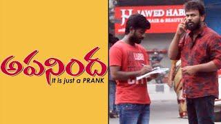 Apaninda Telugu Prank | Latest Telugu Pranks | Pranks in Hyderabad 2020 | FunPataka