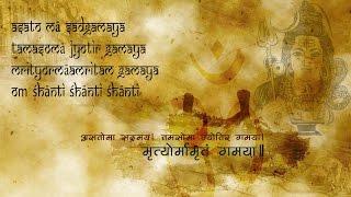 Om Asathoma Sadgamaya -Shanti Mantra -With Lyrics & Meaning -Peaceful Mantra For Positive Vibrations