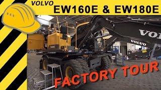 Exklusiv: Volvo EW160E & EW180E Mobilbagger Produktion im Werk Konz - Bauforum24 TV