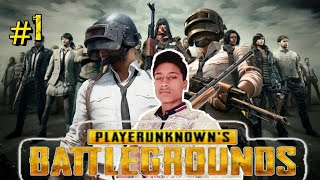 PUBG | FIRST EXPERIENCE | NOW IT'S TIME TO ACTION