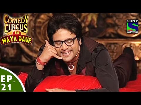 Comedy Circus Ka Naya Daur - Ep 21 - Sunday Special