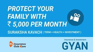 Protect your family with Rs. 5,000/- per month | Suraksha Kavach