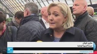 ما رأي ماري لوبن بقرار الرئيس الفرنسي بعدم الترشح لولاية ثانية؟