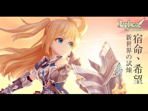 [Laplace] LV30 START!! Relaxing online game#1
