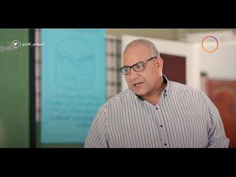 بيومي أفندي - أي راجل متجوز عارف ان في 3 حاجات بيزيدوا بعد الجواز ( كرشه - مصاريفه - خناقاته ) 😂