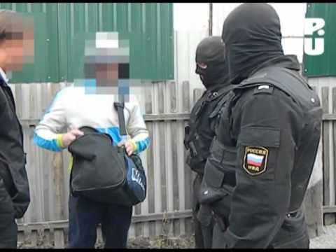 Наркотики в Новосибирске