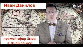Иван Данилов(crimsonalter) След КитайскогоДракона