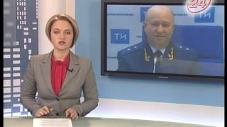 Прокуратура помогает клиентам «ТФБ Финанс»