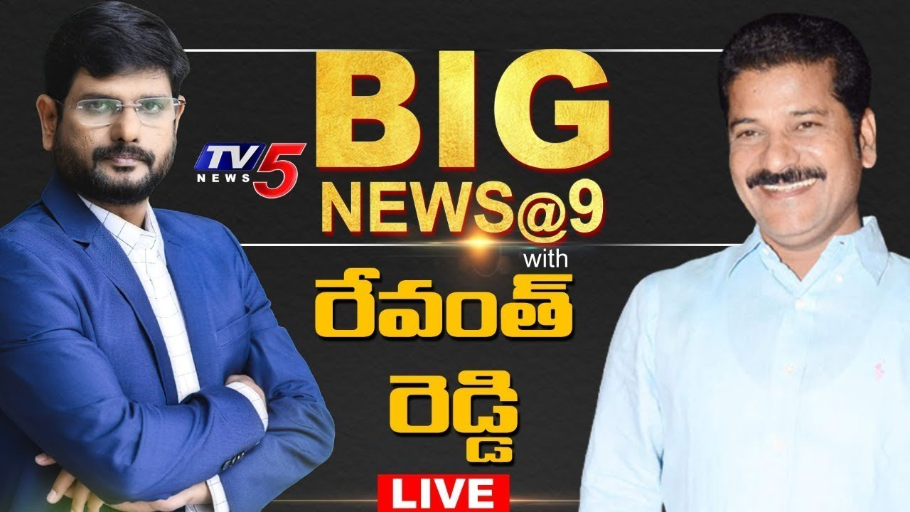 Congress Revanth Reddy Exclusive Interview with TV5 Murthy   TV5 BIG NEWS   Political Interview