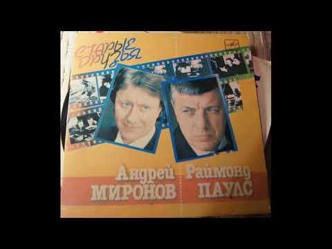 Пластинки СССР винил продам куплю