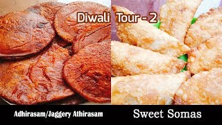 Special Diwali Recipes Part- 2| Adhirasam Recipe in Tamil|Sweet Somas With Coconut,Rava,Roasted Gram