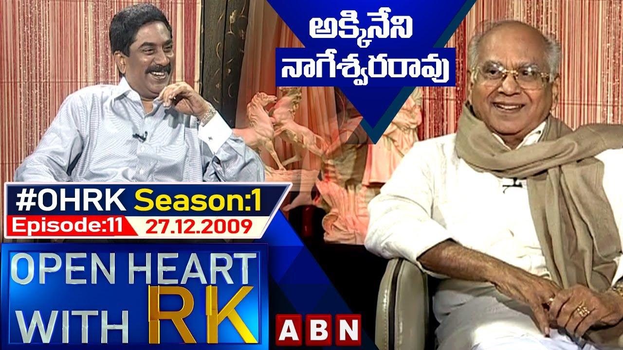 Download Akkineni Nageswara Rao - ANR - Open Heart With RK || Season:1-Episode:11 || 27.12.2009 || #OHRK