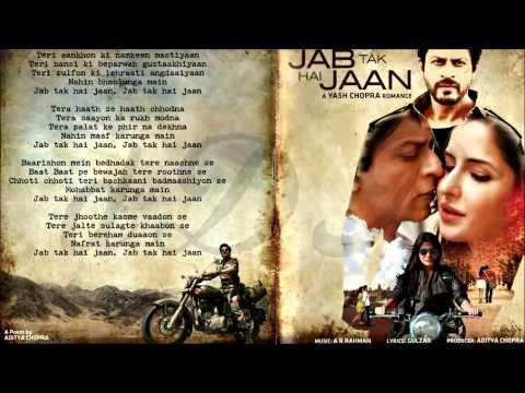 jab-tak-hai-jaan---the-poem---jab-tak-hai-jaan-ft.-shahrukh-khan