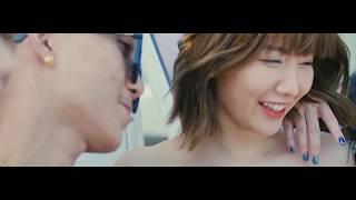 ลีลา ( LEELA ) - GTK [ OFFICIAL MV ]