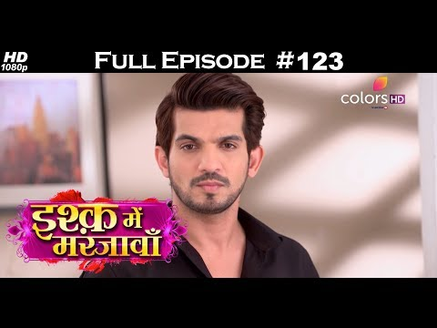 Ishq Mein Marjawan - 14th March 2018 - इश्क़ में मरजावाँ - Full Episode thumbnail