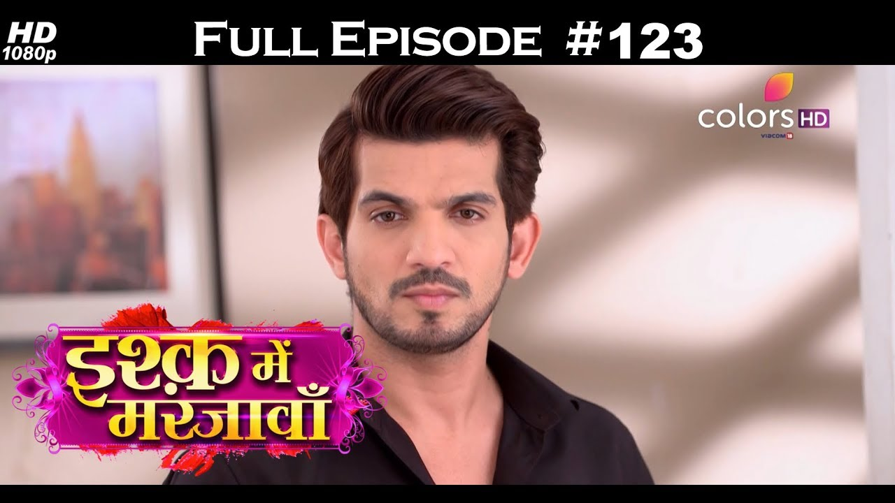Ishq Mein Marjawan - Drama Free Download Ep # 123 - 14 - Mar - 2018