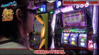 真・スロ番 〜秋の陣〜 vol.50