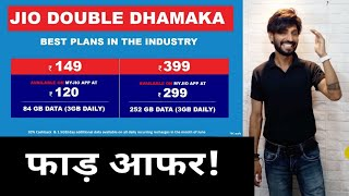 Jio Double Dhamaka Offer! | Get 3GB Daily in Rs149 & Rs 399 (84 Days)| 1.5 Data Extra in Every Plans