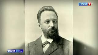 Смотреть видео Реставрацию Шахматного дома в Нижнем Новгороде подменили сносом   Россия 24 онлайн