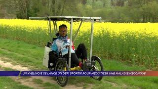 Yvelines | Un Yvelinois se lance dans un défi sportif pour médiatiser une maladie méconnue