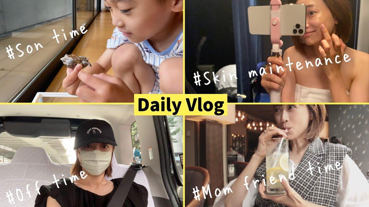息子との朝、お肌のメンテナンス、ママ友ランチ【vlog】