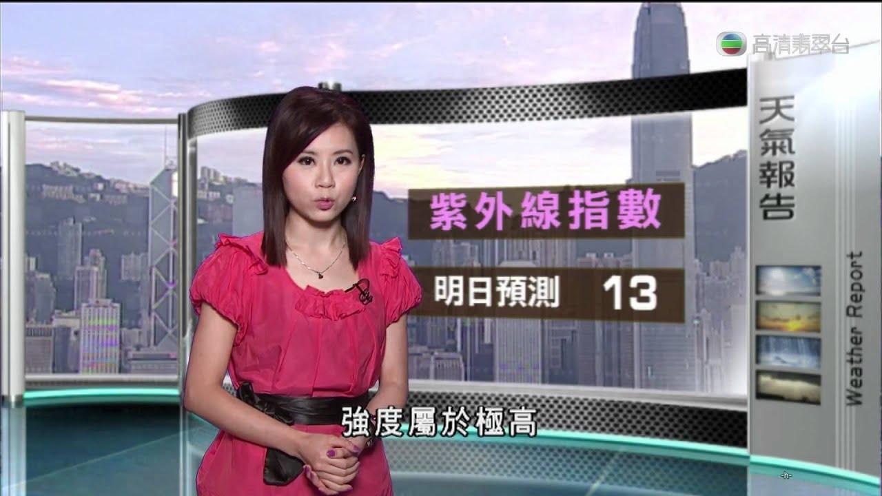 陳珍妮 | [組圖+影片] 的最新詳盡資料** (必看!!) - www.go2tutor.com