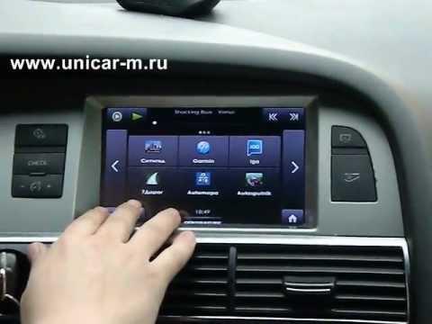 Замена монохромного дисплея MMI Audi A6/Q7 на монитор VGA CAR PC