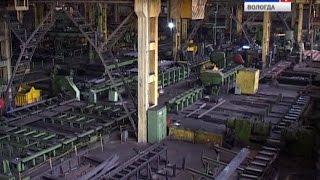 Газовики Ямала могут спасти Череповецкий завод металлоконструкций(, 2015-06-26T13:58:40.000Z)