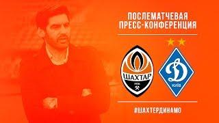 «Шахтер» – «Динамо»  Послематчевая пресс конференция