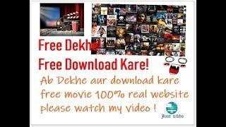 Ab Dekhe aur download kare free movie 100% real website please watch my video !