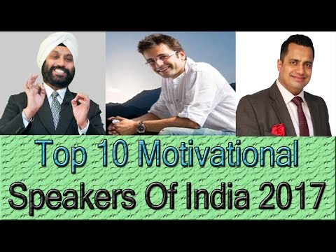 Top 10 Motivational Speakers In India 2017 | inspiring peoples / personalities in india | in hindi |
